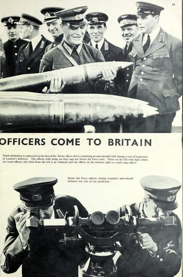 АРХИВ! Товарищи по оружию! Великобритания и СССР.