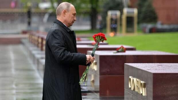 Президент Путин принес гвоздики к Могиле Неизвестного Солдата в Москве
