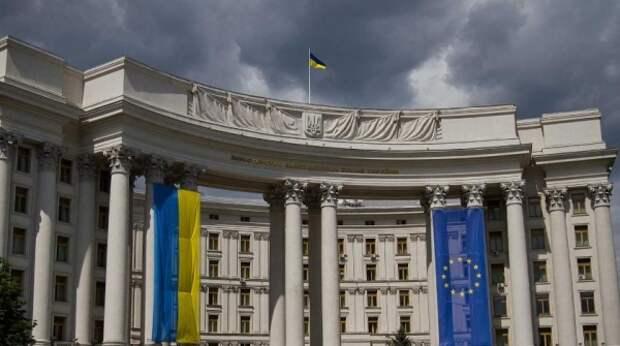 Украинский МИД закатил Турции истерику из-за карты с российским Крымом