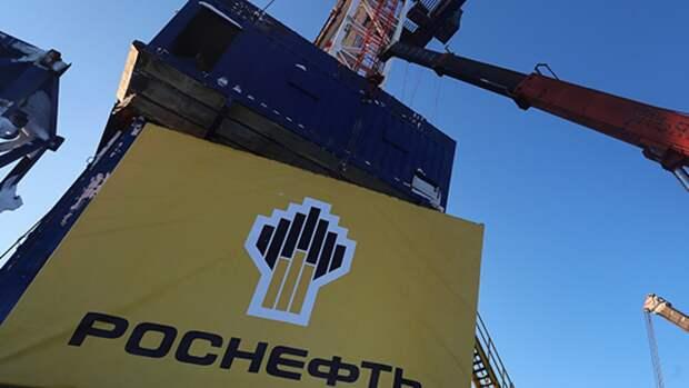 Санкции США вынуждают «Роснефть» закрыть трейдинговую «дочку»— СМИ
