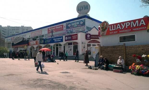В севастопольском ЦУМе вновь выявлены нарушения