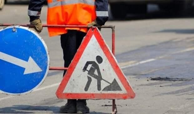 Движение транспорта будет затруднено в районе ТЦ Петрозаводска из-за ремонта моста
