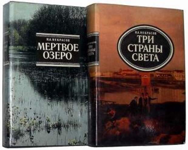 50 интересных фактов из жизни русского поэта и писателя Н.А. Некрасова