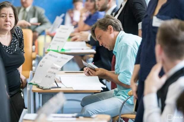 МГИК: Голосование в Москве продолжается до 22 часов/mos.ru
