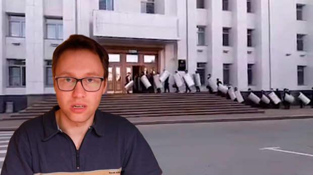 ОМОН в полной экипировке, со щитами, но без копий, захватил Правительство Хабаровского края, правда ненадолго