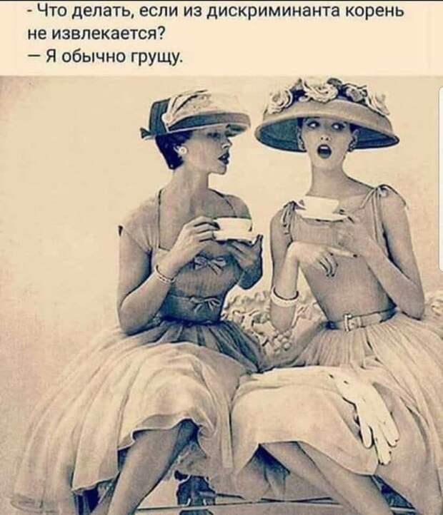 Зарплата шепчет: — Давай сходим куда-нибудь? А я ей отвечаю: — Дома сиди, маленькая еще...