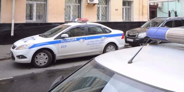 Суд признал законным отказ в проведении митинга оппозиции 31 августа. Фото: mos.ru