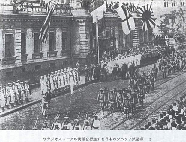 Японские войска на Дальнем Востоке