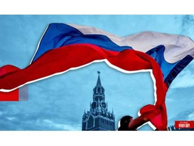 Полностью ли самостоятельная держава Россия и как ей стать таковой