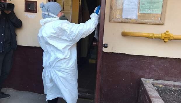 Воробьев поручил УК качественнее проводить дезинфекцию подъездов