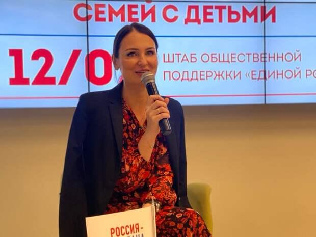 Татьяна Буцкая предложила новую форму поддержки для семей с детьми