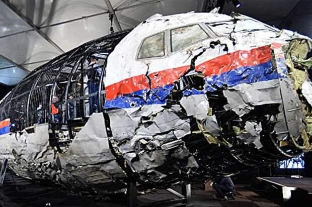 Эксперт раскрыл хитрый план Киева с «похищением» пилотов рейса MH17