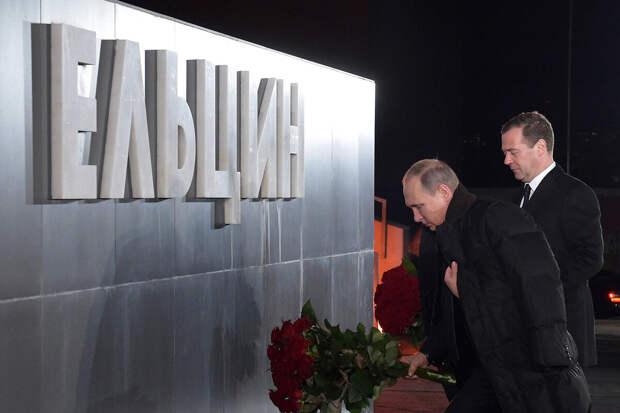 Путин вновь обвинил СССР в создании независимой Украины, несмотря на то, что это сделал Ельцин