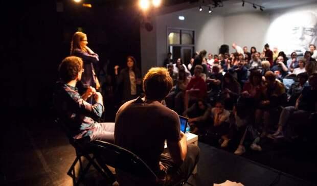 «Аначнется все своркшопа»: фестиваль современной драматургии приглашает научебу