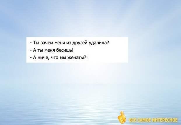 Улыбнёмся :)