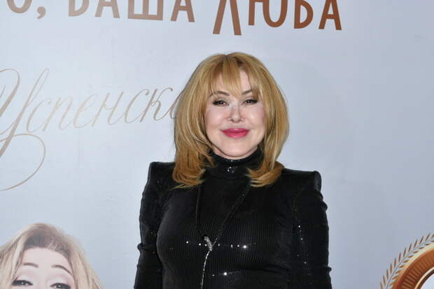 Любовь Успенская отметила 67-летие