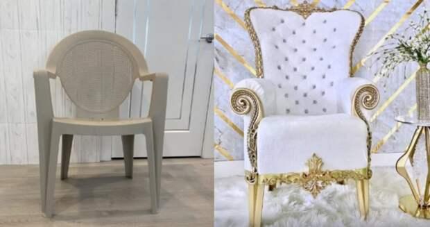 Мастерица очень круто переделала самый простой пластиковый стул