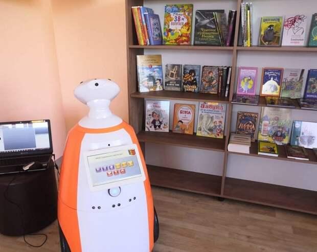 Робот-экскурсовод появился в сельской библиотеке в Удмуртии