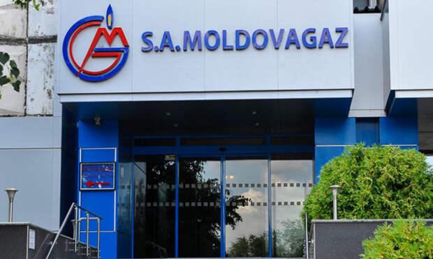 Молдаване просят дешевый газ, но получили хрен с маслом