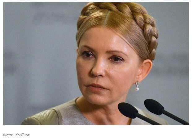 СМИ: Юлию Тимошенко, заразившуюся коронавирусом, подключили к аппарату ИВЛ
