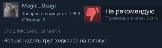 хедкрабы Half-Life Alyx