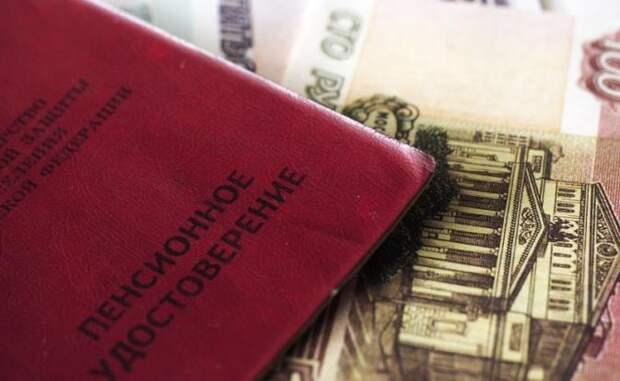 Если Кремль отчитался о росте пенсий, значит их увеличили чиновникам