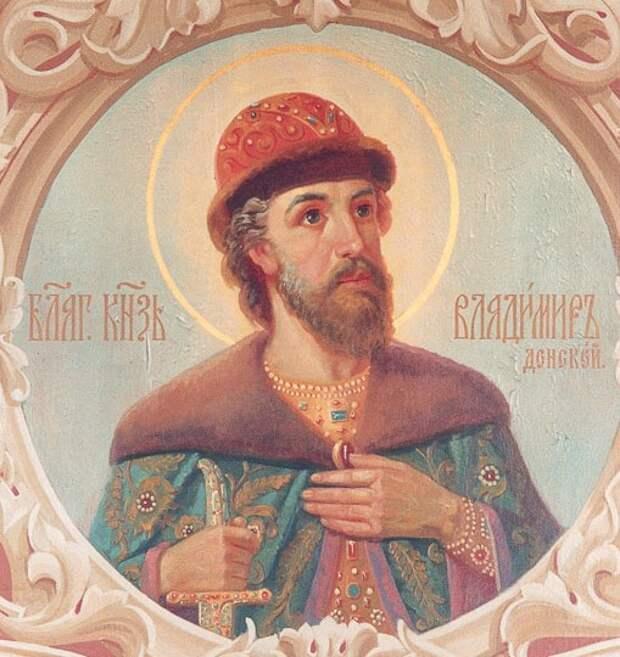 2. Владимир Серпуховской.jpg