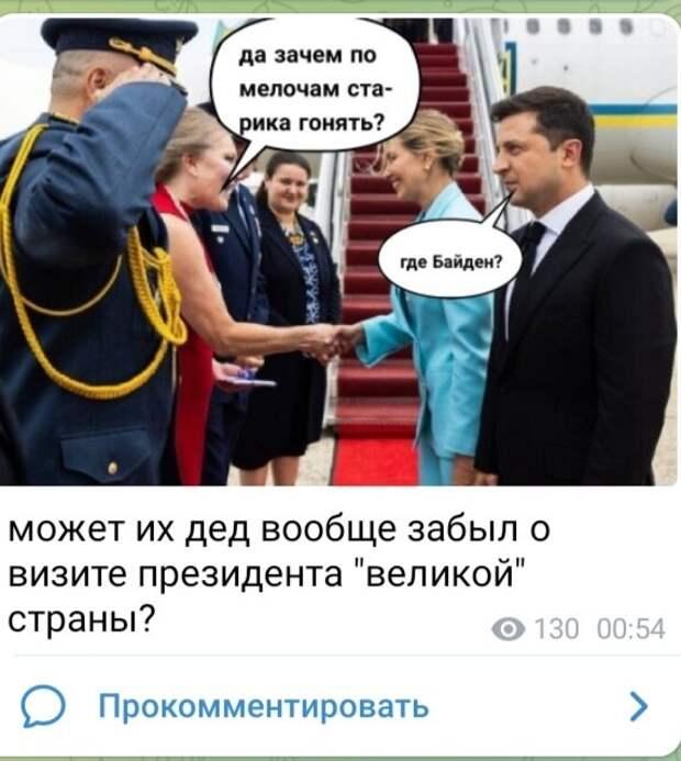 На кого рассчитан визит Зеленского в США?
