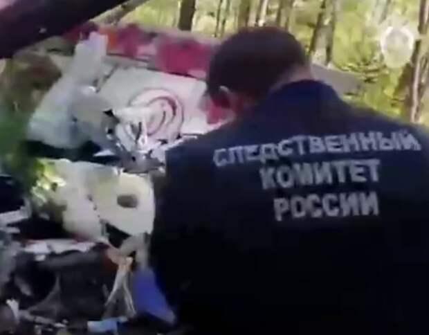 СК назвал версии крушения самолета L-410 в Иркутской области