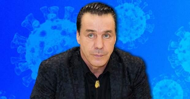 ⚡ Тилль Линдеманн заразился коронавирусом