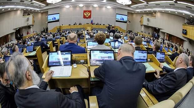 Названы сроки и цель создания вРоссииЕдиного регистра граждан
