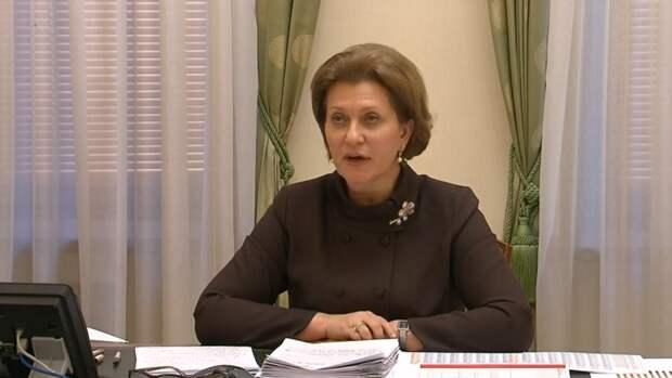 Попова: в России нет оснований для введения локдауна на фоне пандемии