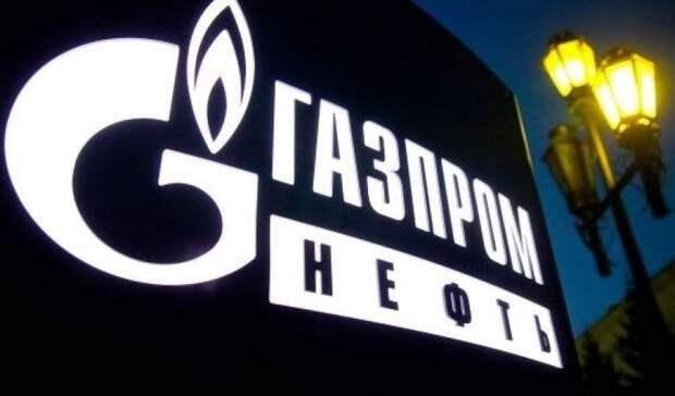 «Газпром нефть»— самая информационно прозрачная