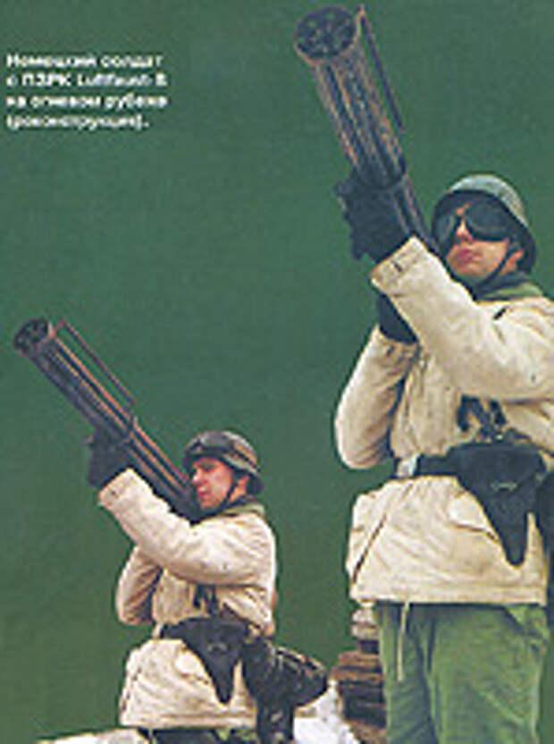 Немецкий солдат с ПЗРК Luftfaust-B на огневом рубеже (реконструкция)