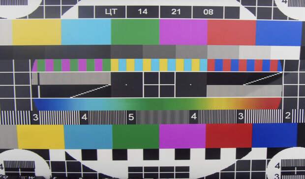 ВОренбурге два дня небудут работать телевизоры