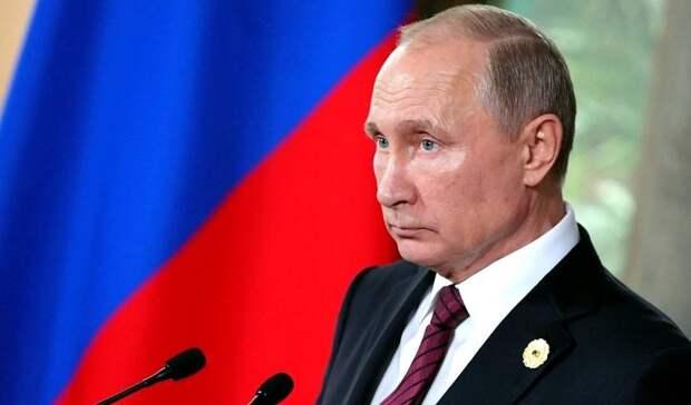 Почему Путину ни в коем случае нельзя ехать на саммит «Большой семерки»