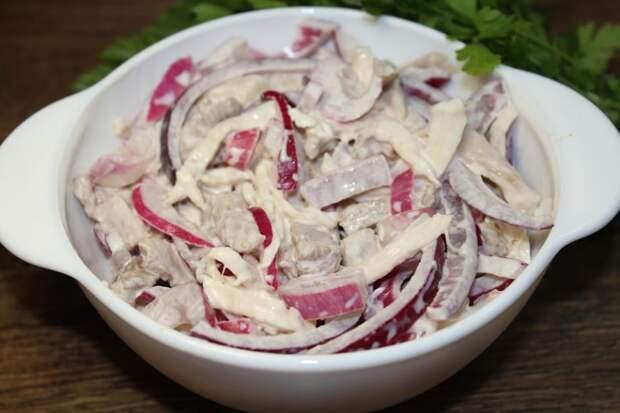 Готовлю этот салат на каждый День рождения мужа и еще не надоел