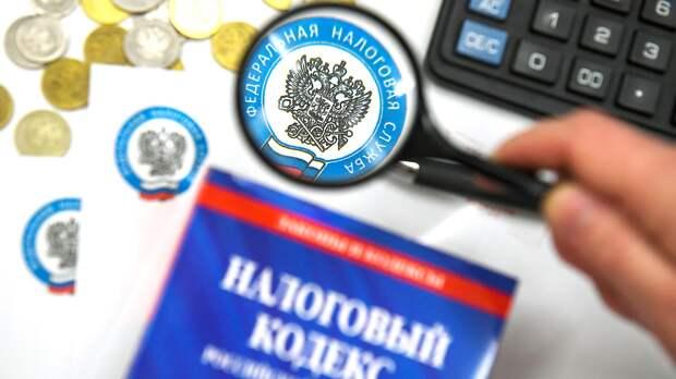 Россияне согласились платить новые налоги