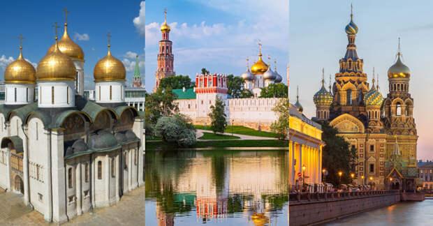 17 объектов архитектуры России, включённых в наследие ЮНЕСКО