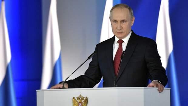 Прямая трансляция ФАН обращения Путина к Федеральному собранию