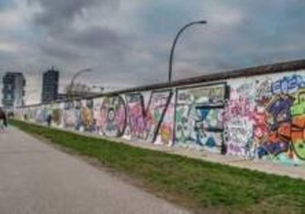 Берлин восстановит стену