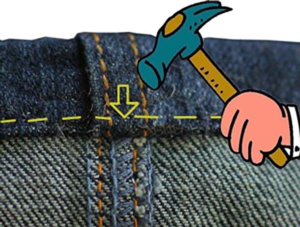 Как подщшить джинсы