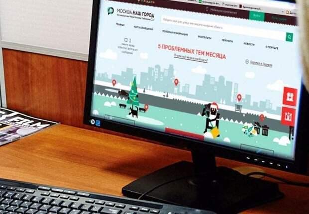 Две сотни обращений оставили в сентябре жители Алтуфьева на портале «Наш город»