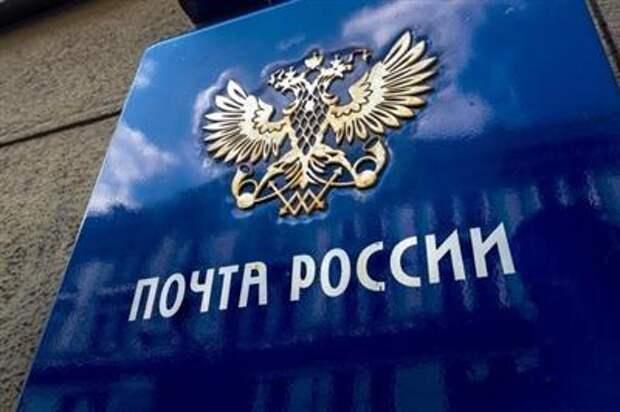 """""""Почта России"""" намерена к 2030 году увеличить долю на рынке логистики до 25%"""