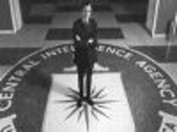 """""""ЦРУ — крупнейшая в мире террористическая организация"""""""