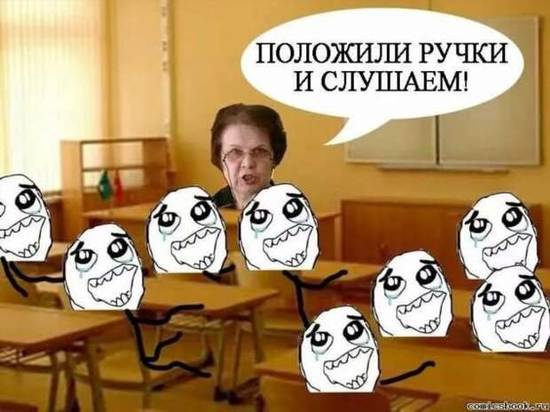 Смешные комментарии. Подборка chert-poberi-kom-chert-poberi-kom-21211230072020-0 картинка chert-poberi-kom-21211230072020-0