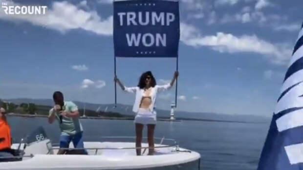 """Трамп победил"""
