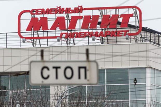 Владелец «Магнита» посоветовал СМИ прекратить заниматься «херней»