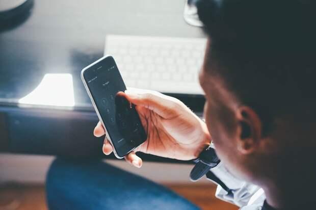Как избежать попадания в смартфон шпионской программы