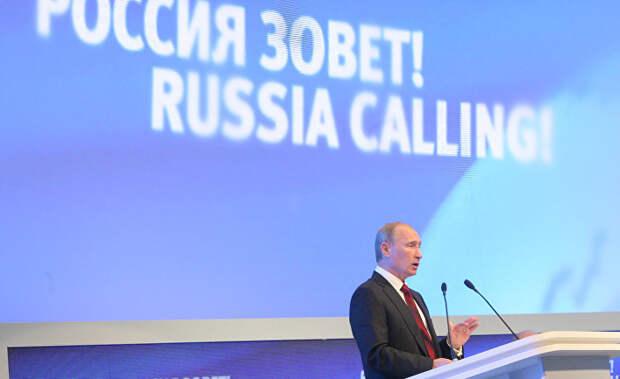 Forbes (США): больше нет реальных причин для антироссийских санкций